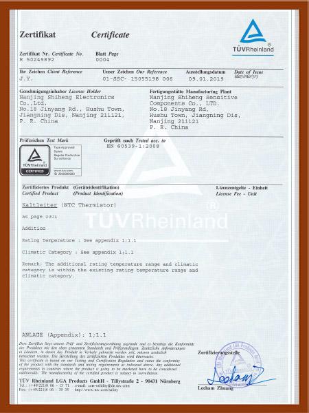 产品TUV-证书R50245892-004
