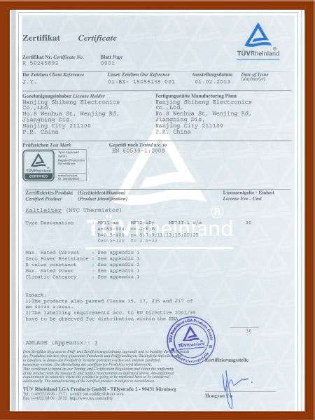 产品TUV-证书R50245892-001
