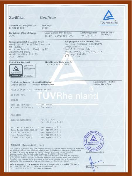 产品TUV-证书R50245892-002