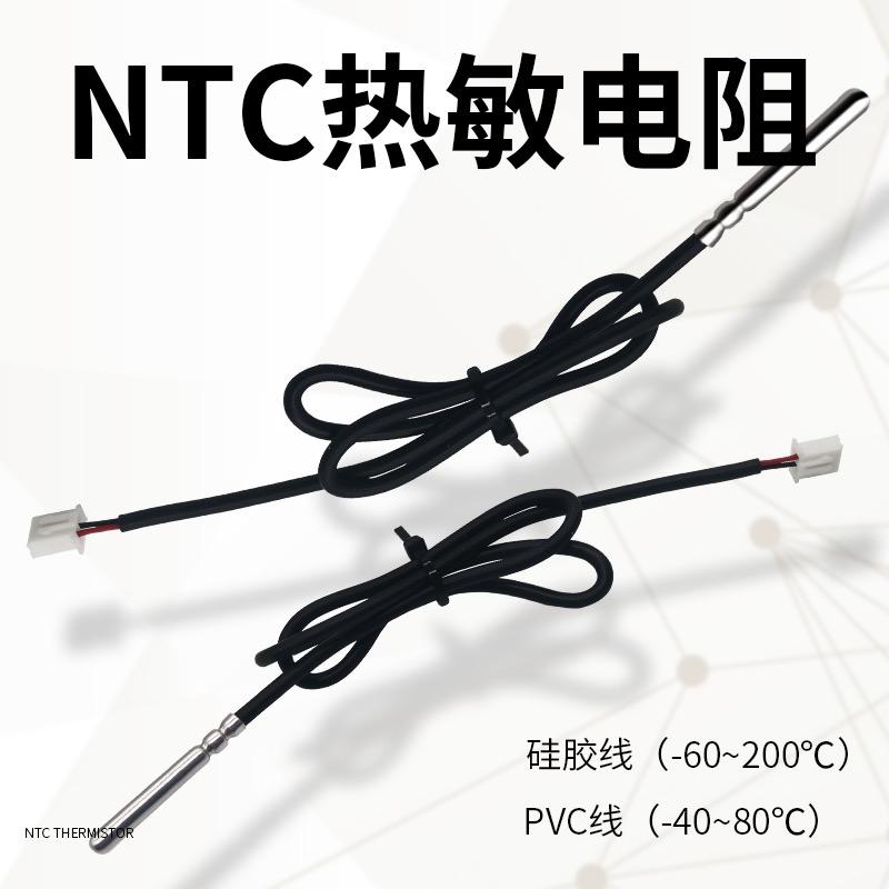 家电传感器详情-2