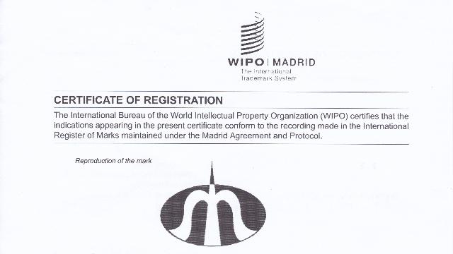 时恒电子取得马德里商标注册