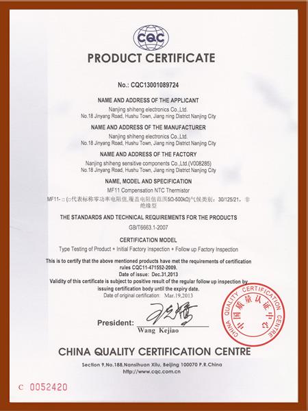 MF11-NTC热敏电阻器-CQC认证证书(英文)