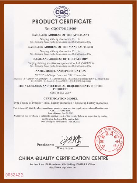 MF52-NTC热敏电阻器-CQC证书(英文)