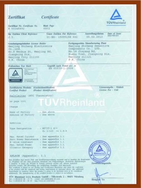 TUV认证1