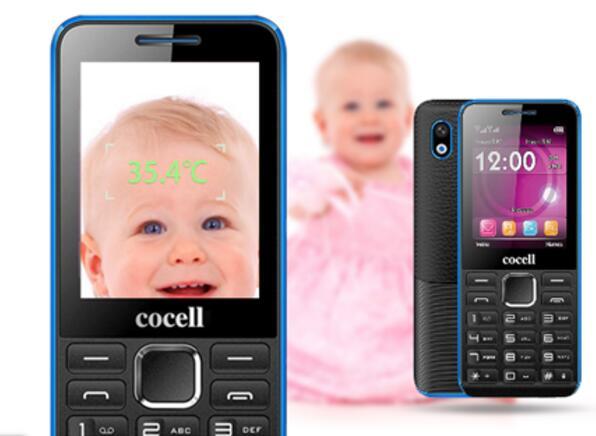 手机测温2