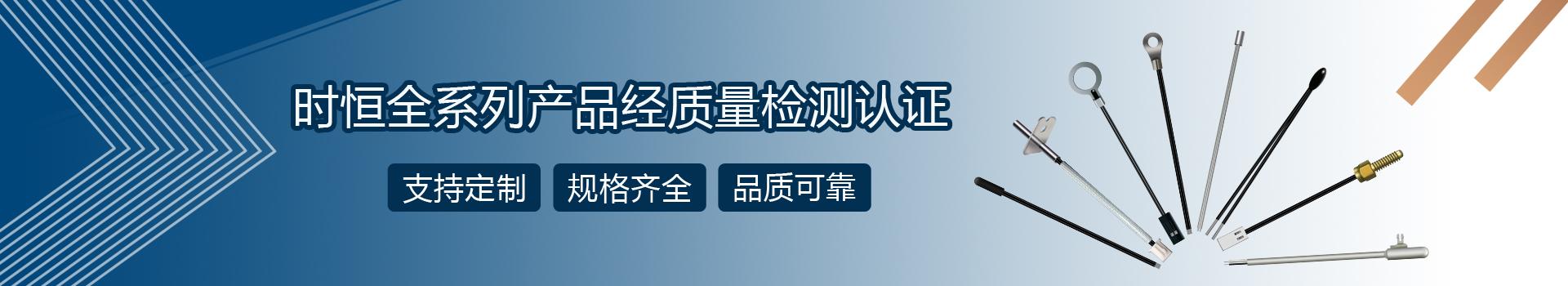 网页页面传感器