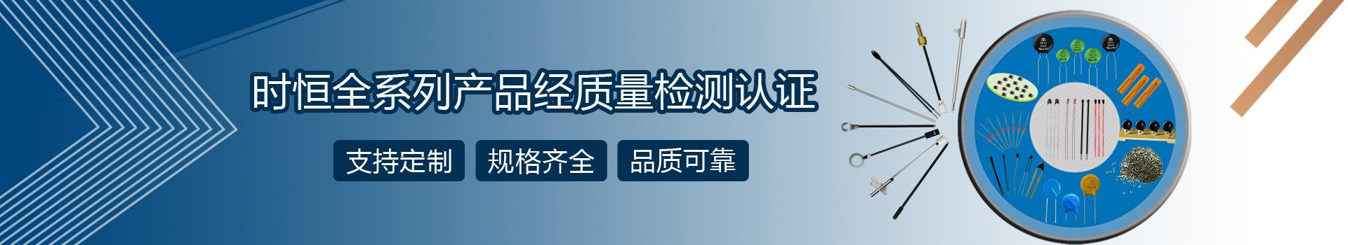 网页页面综合产品