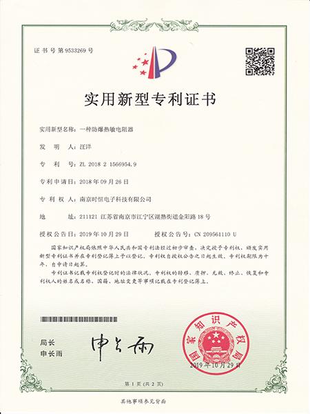 实用新型专利:线材焊接用排线工装