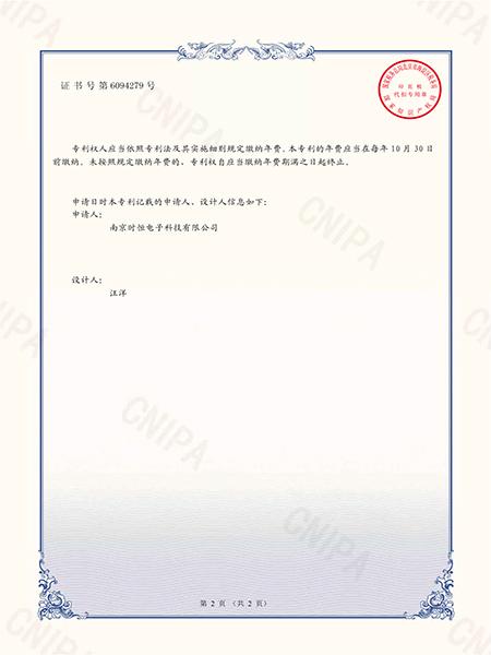 外观设计专利:热敏电阻器(高温测量NTC2)2