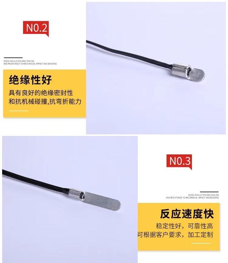 BMS汽车温度传感器-3